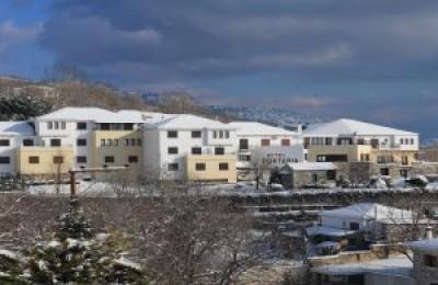 Portaria Hotel and Spa